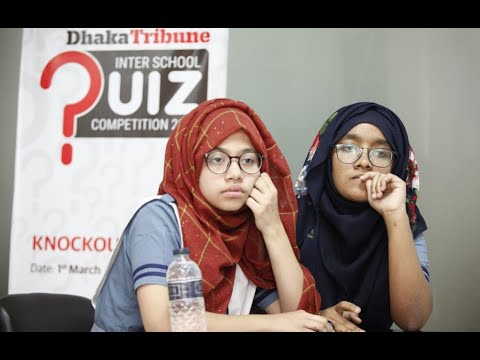 YWCA Higher Secondary Girls' School School Dhaka