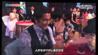 FNS27 X JAPAN Toshi