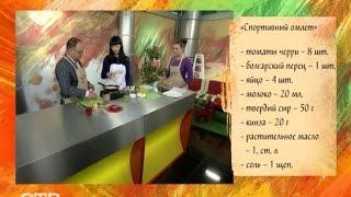 Готовим на скорость: омлет с овощами, сыром и зеленью (10.03.16)