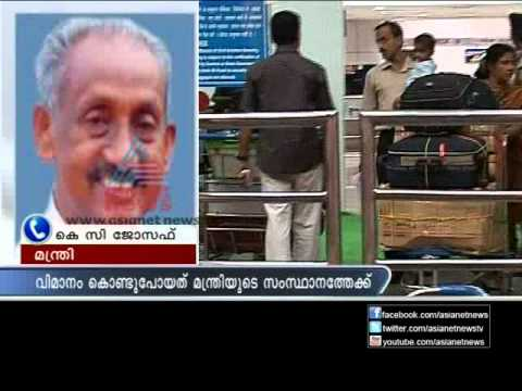 News Hour 22nd Sept 2012 Discussion on AirIndia