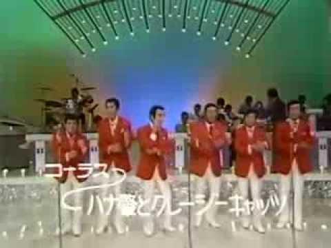 植木等の名曲メドレー! 元メンバの石橋エータローがいない・安田伸が髭をたくわえていないのを見ると恐らく1971~75年頃の映像だと思います。...