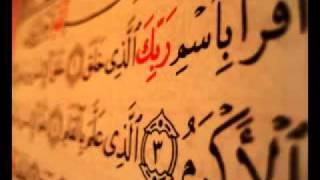 Repeat youtube video سورة الكهف: سعد الغامدي_surat alkahf sheikh Saad Al ghamadi