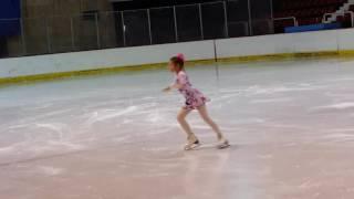 Изпит по фигурно пързаляне