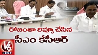 CM KCR Holds Review Meet On Mission Bhagiratha Works | Hyderabad | V6 News