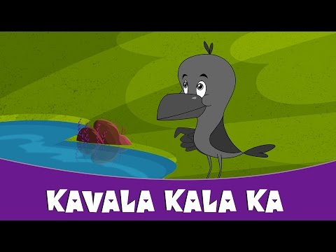 Kavala Kala Ka  Chan Chan Marathi Goshti for Children  Marathi Moral Story