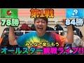 原口あんたって人は.. オールスター2019 第1戦観戦ライブ!!! (プロ野球 オールスター}