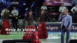 Anvar G'aniyev - Moviy ko'zlaring (Konsert 2017)