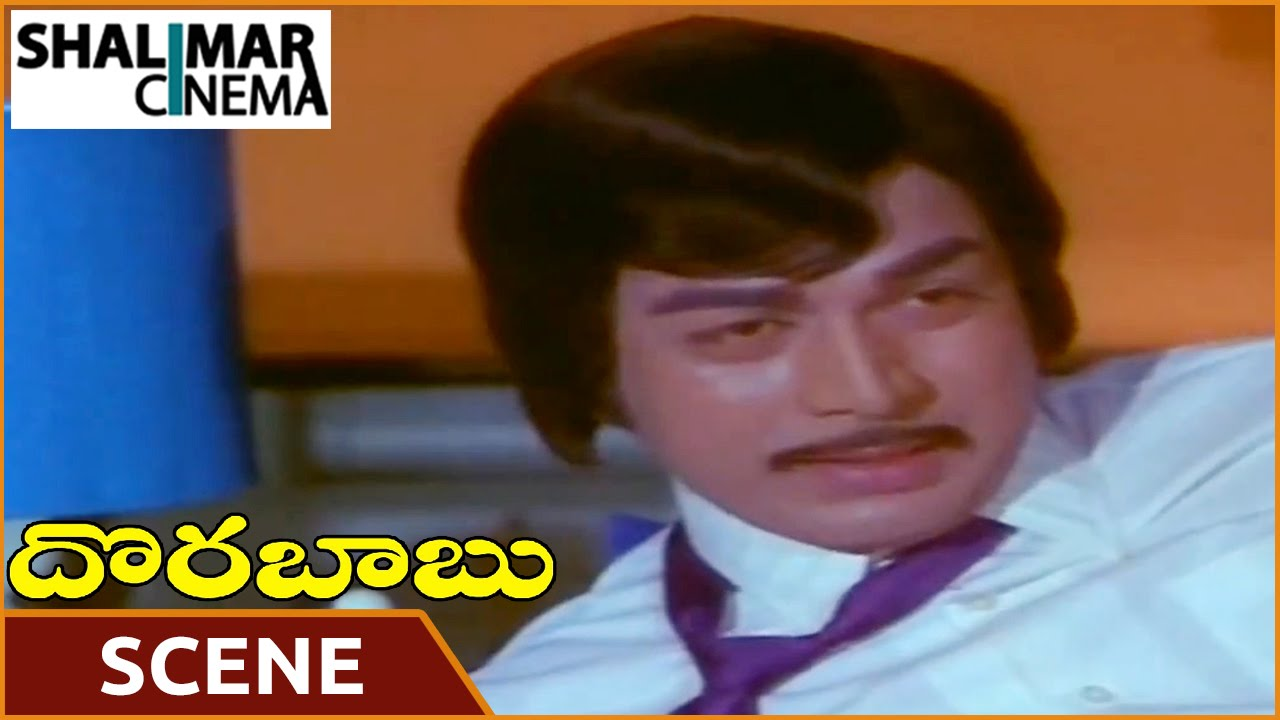 Dora Babu Movie || Giribabu Drunk Scene || ANR, Manjula ...