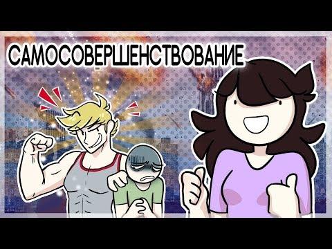 Быть Лучшим Или Худшим ● Русский Дубляж
