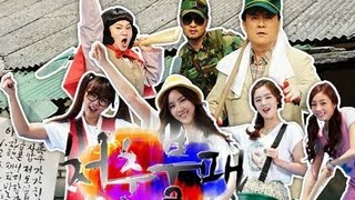 Invincible Youth - Season 1 | 청춘불패 1 (2010)
