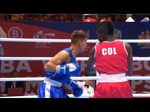 Round of 32 (52kg) MARTINEZ RIVAS YUBERJEN (COL) vs QUIROGA Ramon Nicanor (ARG) /AIBA World 2019