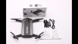 JXD 523 tracker drone unboxing from daraz.pk.
