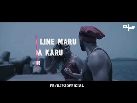 Ishqachi Nauka इशकाची  नौका  DJ P2 Remix Latest Hit Marathi Song Superhit Nacho Remix