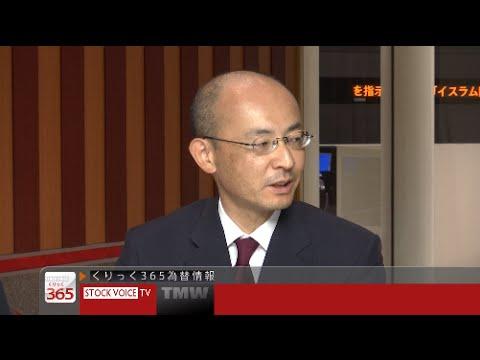 くりっく365為替情報9/11 KOYO証券 二本柳直人さん