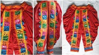 GARBA DRESS CUTTING AND STITCHING, kediyu dress, dandiya dress, kathiawari dress, gift and art,