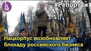 """""""Нацкорпус"""" пришел требовать от Порошенко """"бой"""""""