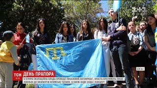 До Дня кримськотатарського прапору у Києві запланували низку заходів