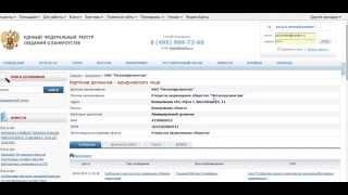 видео Где выбрать кредитора
