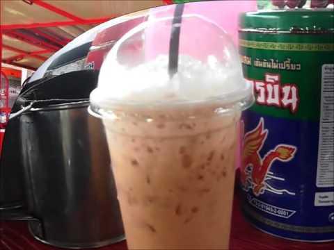 สอนสูตรชงชานมเย็น สูตรชากาแฟ ตะวันกาแฟ รับรองท่านทำเป็นแน่