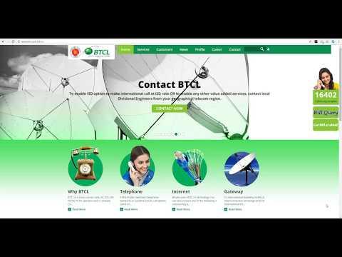DOT BD Domain Registration (Bangla)