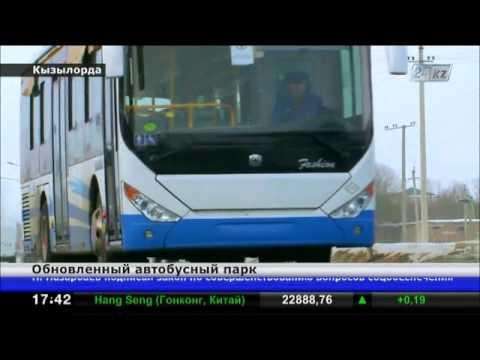 Кызылординский автопарк пополнился 20 новыми автобусами