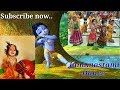 छोटी छोटी गईया छोटे छोटे ग्वाल | Janmashtami Dance by little kids on choti choti gaiyan