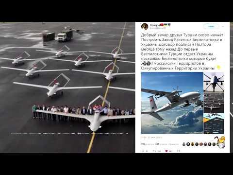 C - 300, Турецкие беспилотники и Грабельный поход Москвы