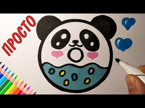 How to draw a donut pandu cute and simple, just draw