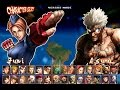 ULTRA Street Fighter IV M.U.G.E.N (HR) - DOWNLOAD