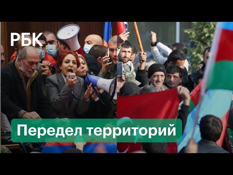 Соглашение по Карабаху. Что получают и теряют Армения, Азербайджан и Россия?