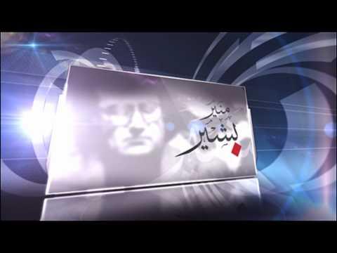 Munir Bashir Promotions 2012 - www.munirbashir.net