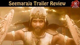 Seemaraja Trailer Review | Sivakarthikeyan | Samantha | D. Imman