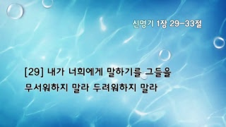 Video 20170827-주일3부예배 download MP3, 3GP, MP4, WEBM, AVI, FLV November 2017