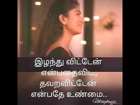 Tamil love cut songs(7)