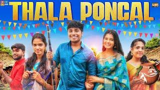 Thala Pongal | Narikootam | Tamada Media