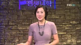 TV 평생대학 - Pyeongsaeng Univ_ 남경태, 철학, 탄생_#001