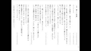 大阪天王寺動物園近くの食堂で食事をした時、トイレに張り出してあった...