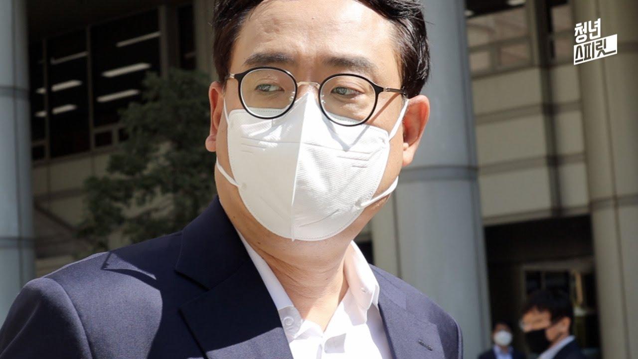 태블릿PC 실사용자 김한수 증인출석!