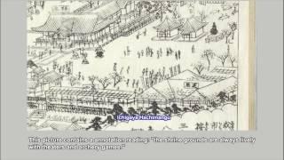 """Guide to Famous Spots of Edo"" (江戸名所図会 Edo Meisho Zue) - No.2"