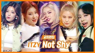 【ITZY】ITZY (있지) - Not Shy(낫샤이) stage mix 무대 교차편집 | 쇼음악중심 | TVPP