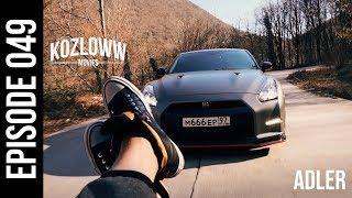 Идеальное путешествие | Nissan GT-R Stage 2