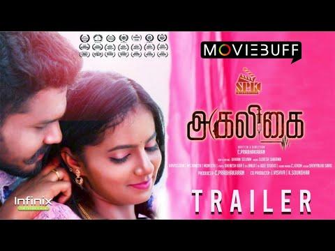 Agaligai (2021) Tamil HQ Movie