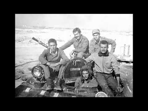 Песня про белое  и афганистан