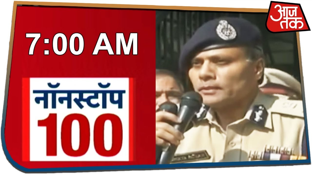 Non Stop 100 | Watch The Latest Morning News | Nov 6, 2019