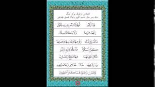 Gambar cover Iqra book 3 page 29