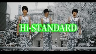 Hi-STANDARD Cover Single「Vintage & New,Gift Shits」12/7 On Sale 特...