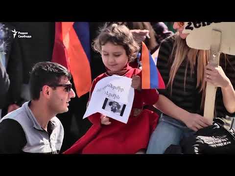 Ереван: праздник вместо протестов