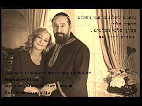 Kabbalah Centre Music- MalAchim Song (Angels's song)