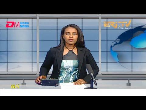 Midday News In Tigrinya For August 31, 2021 - ERi-TV, Eritrea