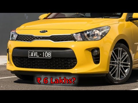 Kia Rio India Launch Date, Price And Specifications
